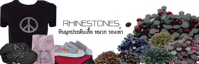 หินมุกประดับเสื้อ(Rhinestones),เกล็ดเพชรประดับเสื้อ,เพชรติดเสื้อ,ตกแต่งเสื้อด้วยเกล็ดเพชร,เครื่องตัดสติ๊กเกอร์ใหม่ล่าสุด Silhouette cameo