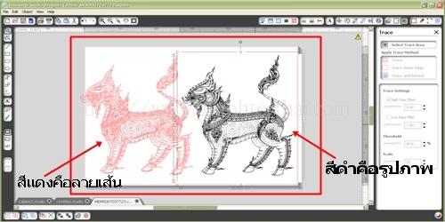 เขียนแบบ,วาดเส้น,วาดรูป,ลายเส้น,เครื่องตัดสติ๊กเกอร์,ได้คัท,ออกแบบ,สติกเกอร์