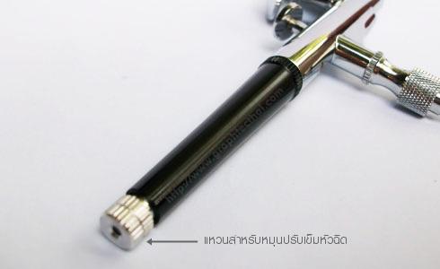 กาพ่นสีขนาดเล็ก,ปากกาพ่นสีขนาดเล็ก,Air brush,แอร์บรัช,พู่กันลม,AIRBRUSH,แอร์บรัท
