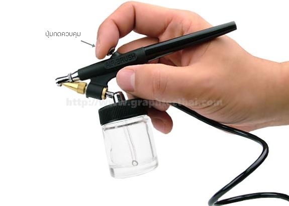 แอร์บรัช,Air brush,แอร์บรัท,ปากาลม,ภู่กันลม,กาพ่นสี,ราคาแอร์บรัช,ขายแอร์บรัช,ปากกาพ่นสีขนาดเล็ก,ปากกาพ่นสี,
