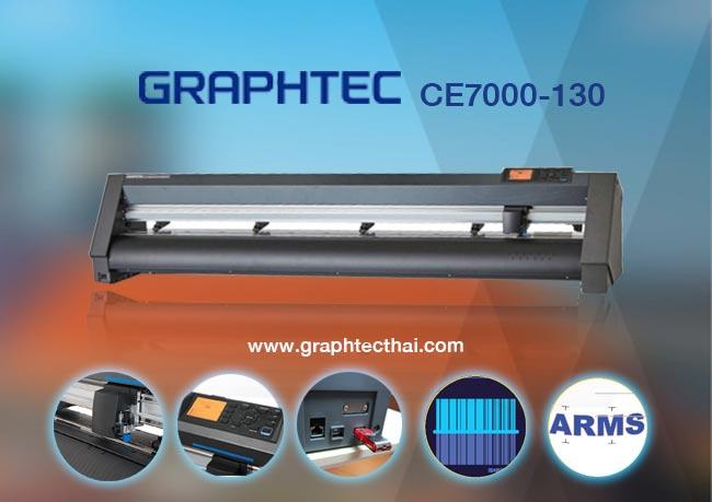 เครื่องตัดสติ๊กเกอร์-graphtec-ce7000-130