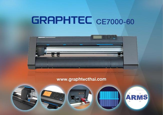 เครื่องตัด-Graphtec-CE7000-60