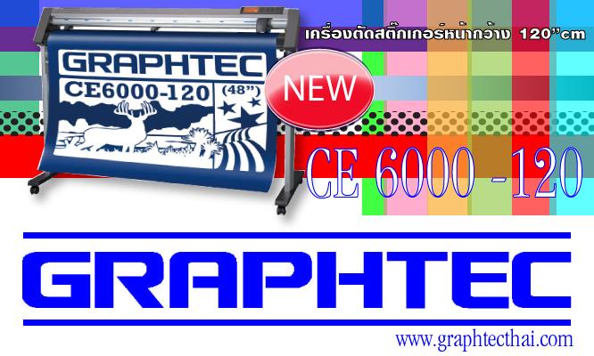 ฉลากไดคัท,ตัดไดคัท,ตัด ไดคัต,ฉลากไดคัต,ไดคัท,ไดคัต,dicut,diecut,ตัดสติ๊กเกอร์,สติ๊กเกอร์,เครื่องตัด,เครื่องตัด sticker,sticker,วิธีตัดสติ๊กเกอร์, วิธีการตัดสติ๊กเกอร์,Sign Graphics, Sign, Textiles, Apparel, เทคโน, เครื่องพิมพ์, อิงค์เจ็ต, ป้าย, เครื่องตัดสติ๊กเกอร์,เครื่องตัดสติกเกอร์,เครื่องโรแลนด์, โรแลน,roland,mimaki,มิมากิ,plotter,plotters,ploter,cutter,cutters,พล๊อตเตอร์,พล๊อทเตอร์,vinyl,die cutting machine,vinyl cutting machine,vinyl cutter machine,cutter vinyl,cutter plotter,cutting ploter,เครื่อง ตัด sticker,cutting machine,sticker cutting machine,vinyl cutting machine,vinyl cutter machine,cutter machine,sticker cutter machine,เครื่องตัดกระดาษ,เครื่องไดคัท,เครื่องตัดแผ่นกระดาษ,ตัดกระดาษ,การตัดกระดาษ, เครื่องทำฉลาก, dicut,diecut,ตัดสติ๊กเกอร์,สติ๊กเกอร์,เครื่องตัด, sticker,การตัดสติ๊กเกอร์,์ วิธีการตัดสติ๊กเกอร์, โรแลนด์,โรแลน,roland,mimaki,มิมากิ,plotter, plotters,ploter,cutter,cutters,พล๊อตเตอร์,พล๊อทเตอร์,vinyl,die cutting machine,vinyl cutting machine,vinyl cutter machine,cutter vinyl,cutter plotter,cutting ploter,เครื่อง ตัด sticker,cutting machine,sticker cutting machine,vinyl cutting machine,vinyl cutter machine,cutter machine,sticker cutter machine,ตัดสติ๊กเกอร์,สติ๊กเกอร์,เครื่องตัด,เครื่องตัด sticker,sticker Roland,Mutoh,Epson,Mutoh Valuejet,SOLJET Pro III,Versacam,Print Head,Refill ink,Cartridge,NOVAJET,Falcon,Hi-fi jet,Cammjet,Kodak,XAAR,SPECTRA PRINTHEAD,KONICA,SEIKO,VersaCAMM,Graphtec,Craft Robo,Craft,Robo,Robotech,กราฟเทคเครื่องตัดสติ๊กเกอร์,เครื่องตัดสติ๊กเกอร์ราคาถูก,เครื่องตัดสติ๊กเกอร์ยอดฮิต,เครื่องตัดสติ๊กเกอร์ยอดนิยม,สติ๊กเกอร์,ขายสติ๊กเกอร์,ตัดสติ๊กเกอร์,ตัดไดคัทสติ๊กเกอร์,เครื่องตัดสติ๊กเกอร์อเมริกา,ของอเมริกา,เครื่องตัดสติ๊กเกอร์จีน,เครื่องตัดสติ๊กเกอร์ญี่ปุ่น,เครื่องตัดสติ๊กเกอร์ขนาดเล็ก,เครื่องตัดสติ๊กเกอร์ขนาดใหญ่,เครื่องตัดสติ๊กเกอร์หน้ากว้าง60เซ็นติเมตร, เครื่องตัดสติ๊กเกอร์หน้ากว้าง120เซ็นติเมตร,ตัดสติ๊กเกอร์ตกแต่ง,สติ๊กเกอร์ติดรถยนต์,สติ๊กเกอร์ติดรถ,สติ๊กเกอร์ติดผนัง,สติ๊กเกอร์ตกแต่งสำนักงาน,ทำป้ายสำนักงาน,ทำป้ายหน้าร้าน,รับทำป้