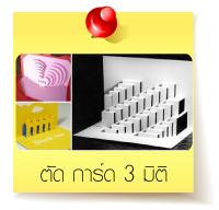 วิธีตัดสติ๊กเกอร์, ร้าน รับ ตัด สติ๊กเกอร์, โปรแกรมตัดสติ๊กเกอร์, , SERVO MOTER, ระบบ ARMS 5.0, AUTOMATIC UP-DOWN SENSOR, กราฟเทค (GRAPHTEC), เซ็นเซอร์ ระบบใหม่ล่าสุด