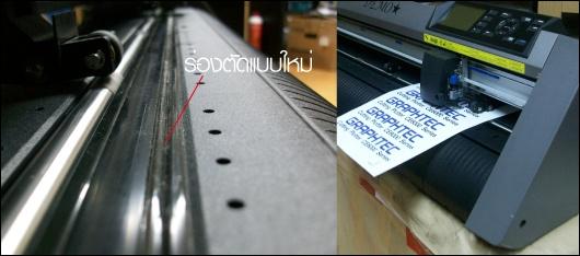เครื่องตัดป้ายสติ๊กเกอร์, ตัดสติ๊กเกอร์, เครื่องตัดสติกเกอร์, สติ๊กเกอร์, sticker, cutting plotter, plotter, ตัดสติกเกอร์, สติ๊กเกอร์พลอตเตอร์, CE6000 Series - Graphtec America