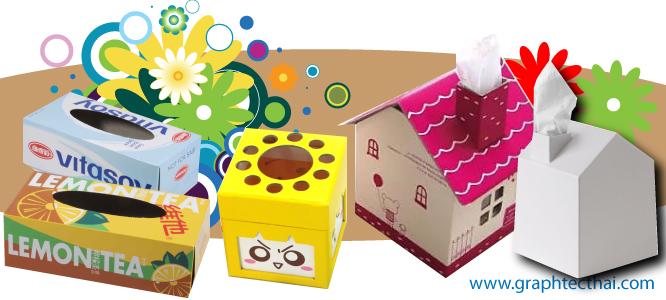 ที่สุด,กล่องกระดาษทิชชู่,ทำกล่อง,เครื่องตัดกล่อง,เครื่องตัดสติ๊กเกอร์,ตัดสติ๊กเกอร์,sticker,กราฟเทค,graphtec,เครื่องตัดทำกล่องสินค้า,diecut,ตัดสติ๊กเกอร์,สติ๊กเกอร์,เครื่องตัด,เครื่องตัด sticker,sticker,วิธีตัดสติ๊กเกอร์,Sign Graphics