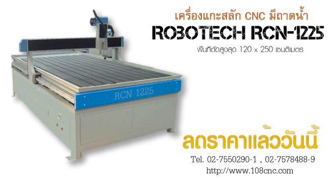รับประกอบ minicnc, mini cnc ราคา, สร้าง mini cnc, ผลิตmini cnc, mini cnc ราคาถูก, mini cnc ไทยcnc engraving machine, Desktop cnc engraver, cnc engraving and cutting machine, cutting and engraving, acrylic stamp engraving, Engraving Etching Machine, Plywood cnc cutting machine, CNC Marking, Mini Engraving, Engraving machines, 3D cnc engrave, cnc Engraving Job Work, cnc profesional, speed cnc Engraving, cnc Engraving&Cutting Machin