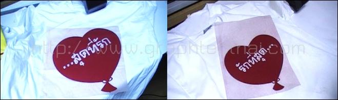 Flock and flex heat transfer, t-shirt,Sticky Flock,เสื้อตัวอักษรกำมะหยี่,เสื้อรีดตัวอักษรกำมะหยี่,ตัวรีดกำมะหยี่,ตัวรีดติดเสื้อ,ตัวรีดติดเสื้อ ทําเอง,ตัวรีดติดเสื้อ ทหาร,ตัวรีดติดเสื้อ สำเพ็ง,ตัวรีดติดเสื้อลายการ์ตูน,ตัวรีดติดเสื้อ จตุจักร,ตัวรีดติดเสื้อ,ตัวรีดรูปร่างน่ารัก,ตัวรีดตัวอักษร,ตัวรีดสีสันสดใส,ตัวรีดติดเสื้อรีดง่ายติดทนนาน,ขายตัวรีดติดเสื้อ,ตัวรีดติดเสื้อกีฬา