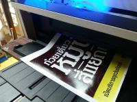 เครื่องพิมพ์ ไว นิล ราคา,เครื่องพิมพ์ A4 UV,เครื่องพิมพ์ภาพระบบยูวี,เครื่องปริ้นยูวี,uv printers,การ์ดงานบวช,ต้นแบบบรรจุภัณฑ์,ฉลากสินค้า,ป้าย ไว นิล,printer a3 ราคา,เครื่องพิมพ์ฉลากสินค้า, เครื่องพิมพ์ภาพยูวี,เครื่องพิมพ์ uv,เครื่องพิมพ์ ไว นิล,หมึกพิมพ์ยูวี,เครื่องพิมพ์หมึกสีขาว,ideamaker,เครื่องพิมพ์ UV,,uv printer,เครื่องพิมพ์สติ๊กเกอร์ใส,เครื่องพิมพ์ uv ราคา,สติ๊กเกอร์สีเงิน,สติ๊กเกอร์สีทอง,นามบัตรฉีกไม่ขาด
