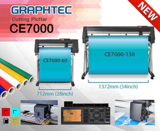 เครื่องตัดสติ๊กเกอร์-CE7000
