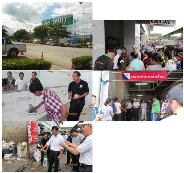 KEEEN สาธิตการบำบัดการขจัดสิ่งขยะมูลฝอย กลิ่น คราบไขมันในส่วนของแหล่งขยะสดและห้องน้ำภายในตลาดไทย