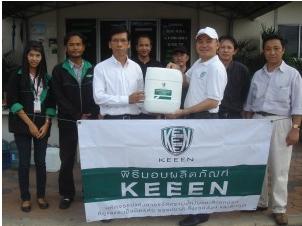มอบผลิตภัณฑ์สารชีวบำบัดภัณฑ์ KEEEN พร้อมกับสาธิตการบำบัดการขจัดสิ่งขยะมูลฝอย กลิ่น คราบไขมันในส่วนของแหล่งขยะสดและห้องน้ำภายในตลาดไทย