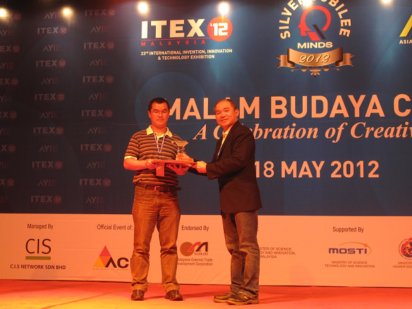 KEEEN คว้ารางวัล - The Best Invention in Environment จากประเทศจีน