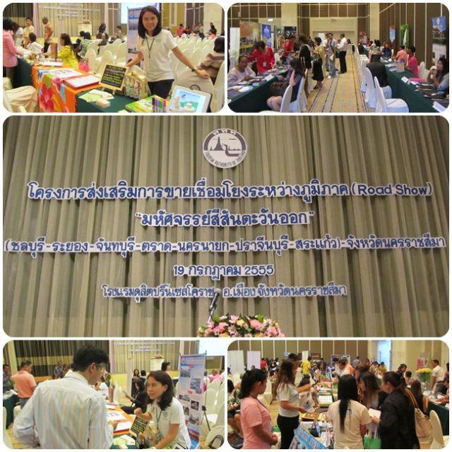 CSR Water Chalk ปากกาไวท์บอร์ด ชอล์กน้ำ ร่วม Road Show อีสานใต้และลาวใต้ แนะนำสินค้าและบริการ เพื่อการพัฒนาทรัพยากรมนุษย์และสิ่งแวดล้อม ร่วมกับ ททท. 19-23 กค. 2555 | นครราชสีมา (โคราช)
