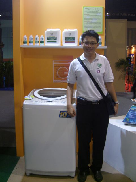 """Green and Clean Solution ร่วมแสดงนิทรรศการ """" นวัตกรรมเพื่อโลกสีเขียว """" ใน มหกรรมวิทยาศาสตร์และเทคโนโลยีแห่งชาติ 2555 : ทั้งผลิตภัณฑ์ KEEEN และ CSR Water Chalk"""