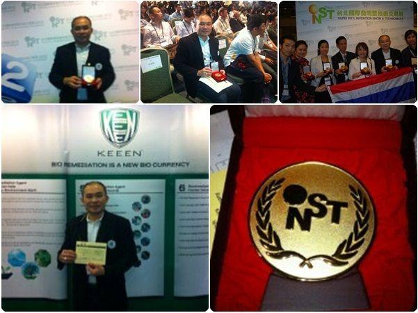 Green&Clean Solution by DO&BE ขอแสดงความยินดีกับผลิตภัณฑ์ KEEEN ที่คว้ารางวัลจากงาน INST2012 (Taipei International Invention Show & Technomart)