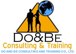 บริษัท ที่ปรึกษาและฝึกอบรม ดูแอนด์บี จำกัด