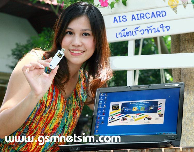 www.gsmnetsim.com