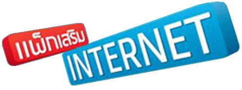 dtac internet