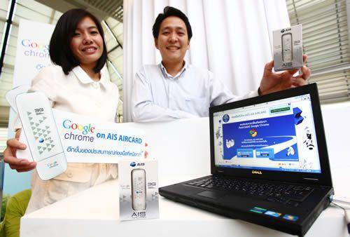 บริการเสริม อินเตอร์เน็ต 3G+ EDGE+ GPRS ผ่านมือถือ mobilelife by AIS GSM & 12Call วันทูคอล