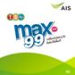 12Call Max99