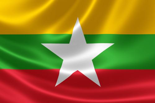 ศูนย์แปลภาษาเมียนมา, แปลภาษาพม่า, รับแปลเอกสารเมียนมา, รับแปลเอกสารภาษาพม่า