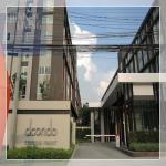 Dcondo campus resort บางนา