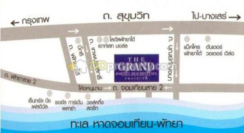 THE GRAND JOMTIEN BEACH PATTAYA PROJECT 5