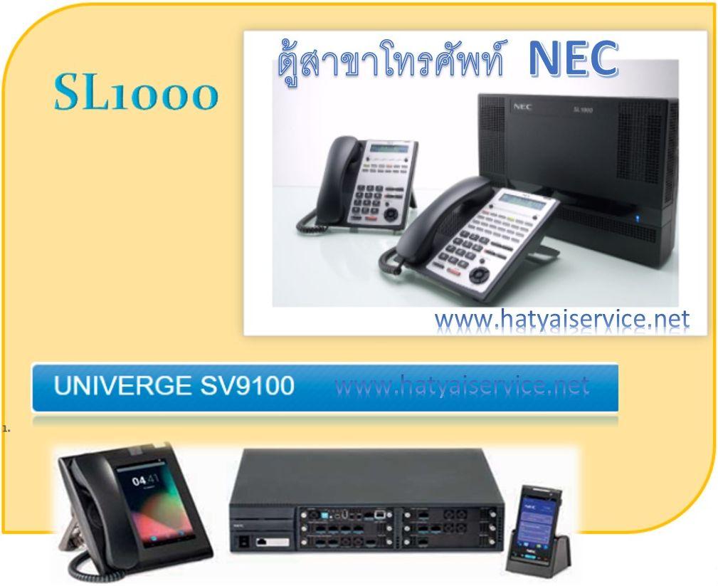 IP PABX NEC