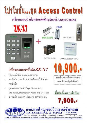 เครื่องสแกนลายนิ้วมือ_Access Control_ZK-X7