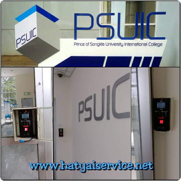 Finger Scan Access Control เครื่องสแกนนิ้วมือเปิด-ปิดประตู หาดใหญ่