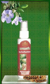 ᤷ���չ - �������ع�û�ͧ�ѹ�ѧ� - Bio Herbal Dandruff Preventive Spray - CATTHERINE
