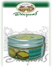 ���Ѵ˹����ع�� Herbal Scrub - ����Ѻ�ش��ҧ��