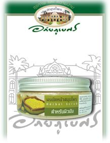 ���Ѵ˹����ع�� Herbal Scrub - ����Ѻ����ѹ