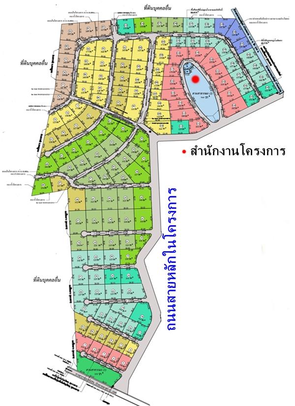 ที่ดิน เขาใหญ่ : Khaoyai Land For Sale