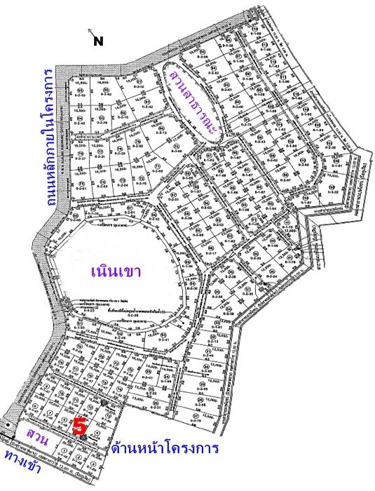Khaoyai Land For Sales
