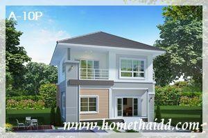 แบบบ้าน2ชั้น,แบบบ้าน,แบบบ้านฟรี,บ้าน,บ้านราคาถูก,รับสร้างบ้าน