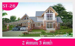 แบบบ้านชั้นครึ่ง,แบบบ้าน,บริษัทรับสร้างบ้าน,รับเหมาก่อสร้าง,แบบบ้านฟรี