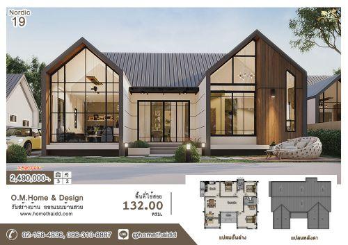 Promotion, โปรโมชั่น , โปรโมชั่นรับสร้างบ้าน , แบบบ้านมาใหม่,แบบบ้านชั้นเดียว,แบบบ้านสองชั้น,แบบบ้านสวย,รับสร้างบ้าน,แบบบ้าน,แบบบ้านมาใหม่,แบบบ้านราคาถูก,สร้างบ้านราคาถูก,สร้างบ้าน,รับเหมา,บ้าน,