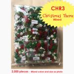2,000 Random Mixed Christmas Theme Crochet Flowers Wedding Tiny and Small SALE