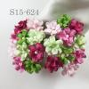 Mixed Green Pink Small Spring Cottage Paper Flowers