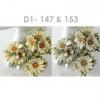 Mixed JUST Cream - Biege Daisy Flowers