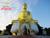 รูปภาพของ พระพุทธกิตติสิริชัย  (หลวงพ่อใหญ่)  เป็นพระพุทธรูป  ซึ่งสวยงามมาก ที่ชาวบ้านชาวบางสะพานสร้าง