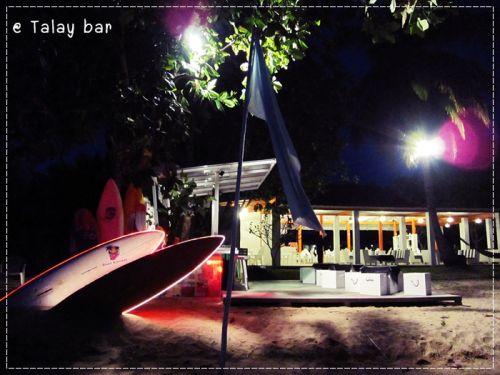 ทะเลบาร์