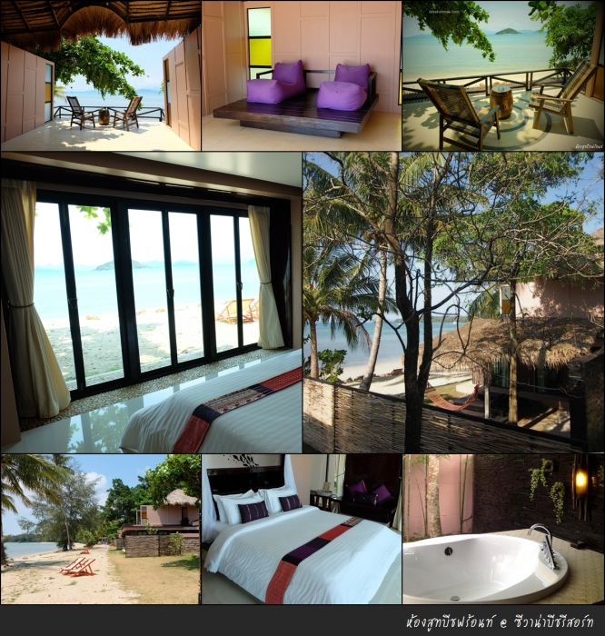Seavana suite beachfront