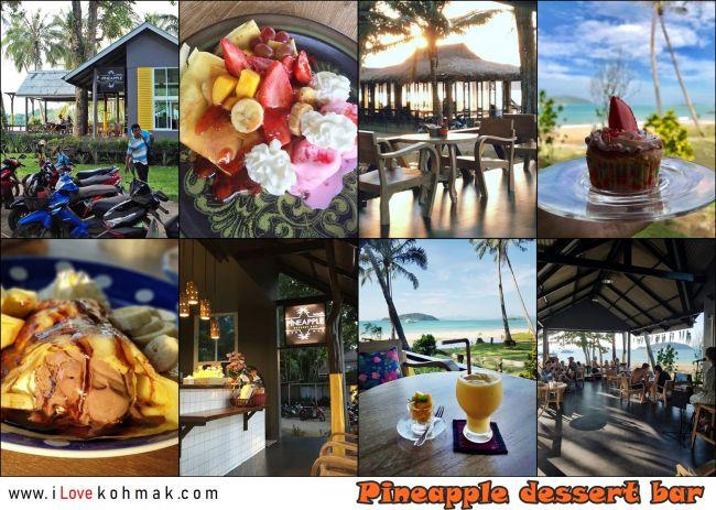 pineapple dessert bar เกาะหมากรีสอร์ท