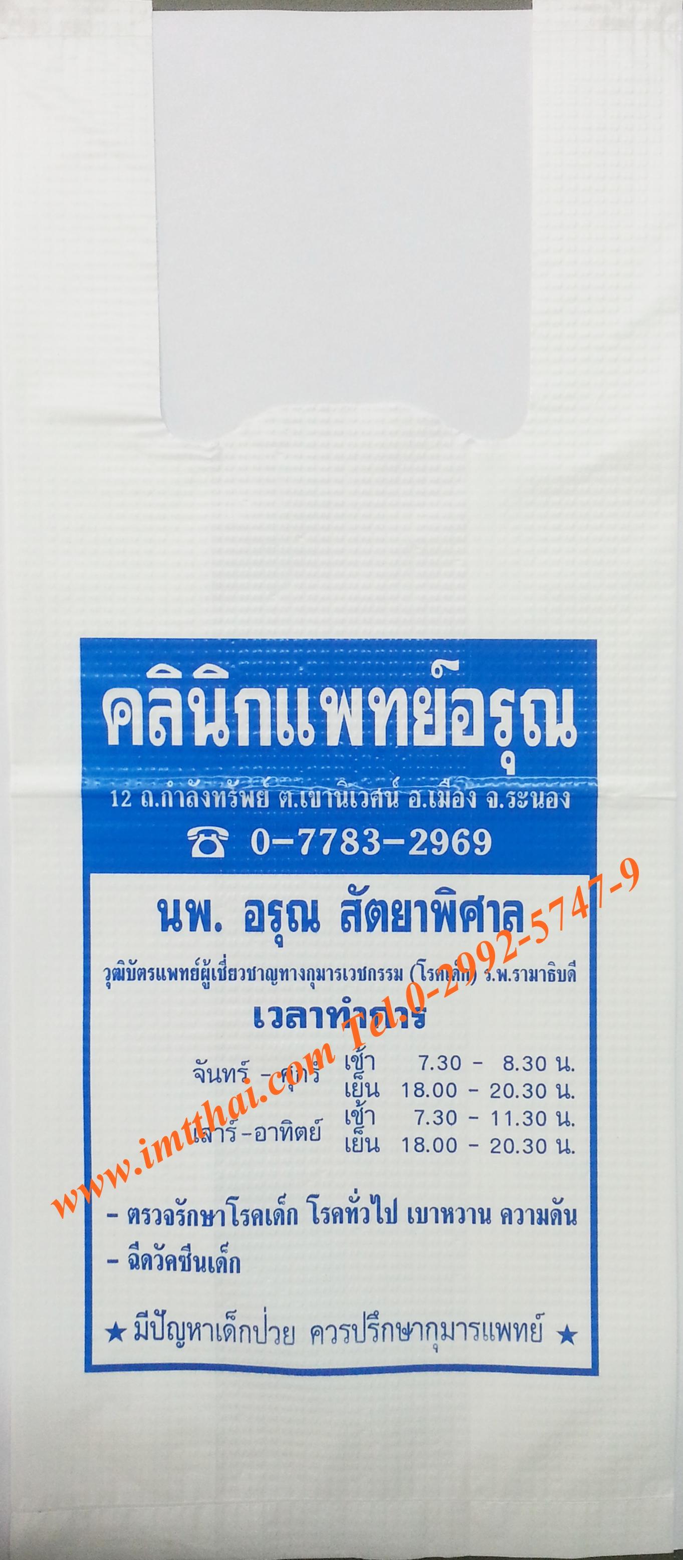 5x12 clinic arun