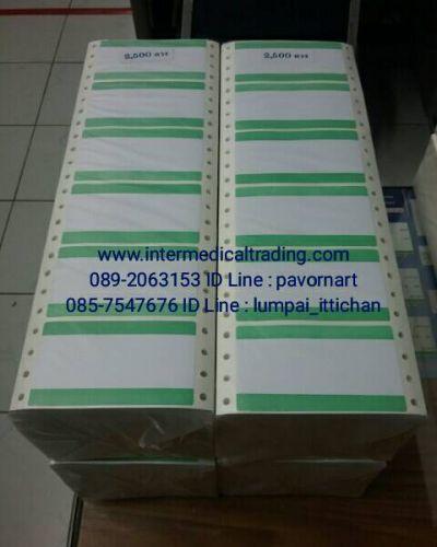 sticker-label พิมพ์แถบบนล่าง