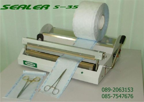 sealer S-35