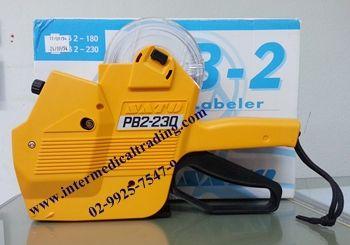 SATO-PB2-230